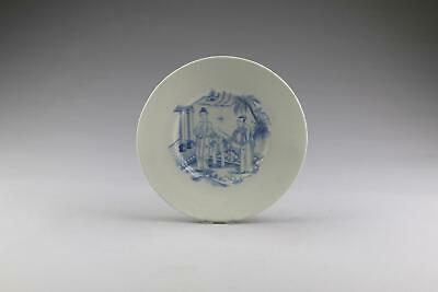 Antique 18th / 19thC English Oriental Chinoiserie Blue And White Porcelain Plate