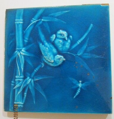 Antique Chinese Porcelain Relief Design Tile ~ Turquoise Birds Dragonfly Bamboo