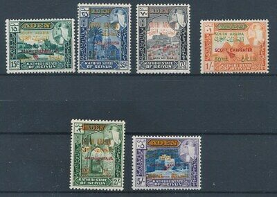 [73707] South Arabia OVPT good set Very Fine MNH stamps