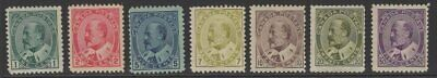 CANADA SG173/87 1903-12 DEFINITIVE SET OF 7 MNH (2c HAS GUM WRINKLE)