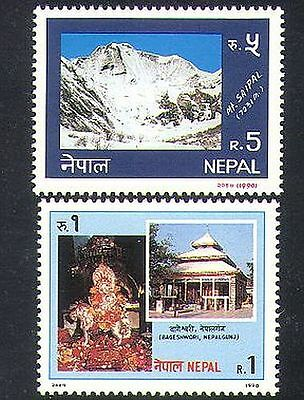 Nepal 1990 Mountains/Nature/Tourism/Temple/Buildings/Architecture 2v set n37208