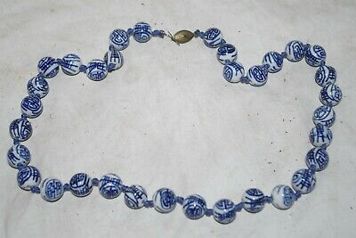 """Vintage Chinese Blue & White Porcelain 20"""" Medium BEADS Knotted Necklace"""