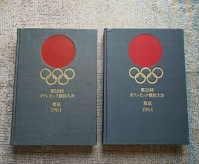 Tokyo Olympic 1964 Official Report Book