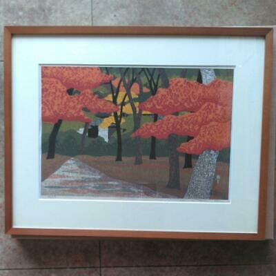 Japanese Framed Woodblock Print Ido Masao Giou-ji Temple Signed & Limited /100