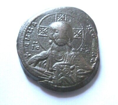 Ae-30mm (Follis) from Byzanz ANONYM          Rv. inscription in four lines