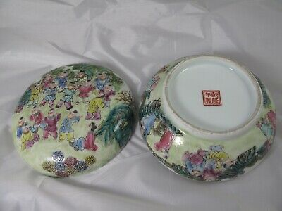 Qianlong 乾隆 Reproduction Vintage Bowl 瓷碗 with Children - Perfect Condition