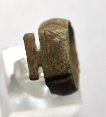 Antiker Bronze Ring- Mittelalter ( 43)