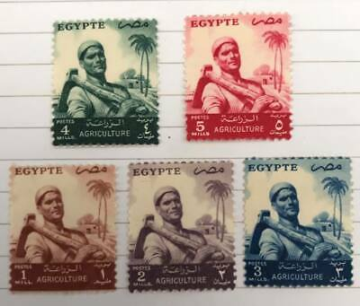 Egyptian stamps 5 beautiful stamps 1,2,3,4  & 5 milliemes (Agriculture )