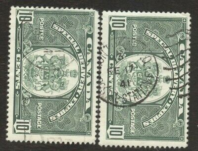 Stamps Canada # E7, 10¢, 1922, lot of 2 used stamps.