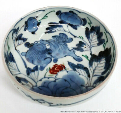 Antique Chinese Qing Japanese Meiji Imari Foo Dog Blue White Porcelain Bowl