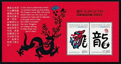 2012 Christmas Island Year Of The Dragon Minisheet Fine Mint Mnh