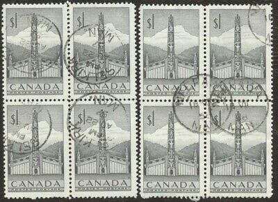 Stamps Canada # 321, $1, 1953, 1 block of 10 used stamps.