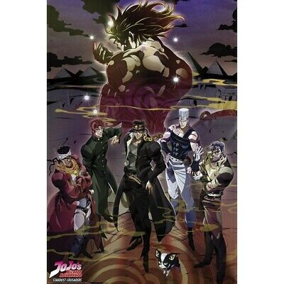 "JOJO'S BIZARRE ADVENTURE - Poster - ""Group"" (91.5x61)"