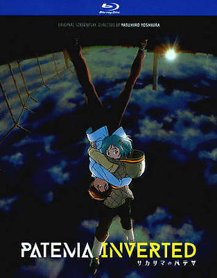 PATEMA INVERTED New Sealed Blu-ray - With Slipcover - Free Shipping