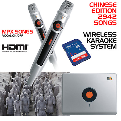 Miic Star Ms-62 Chinese Karaoke System, Wireless Mics - With 2942 Songs