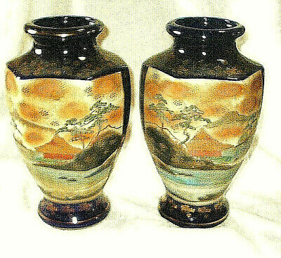 Pair of Large Japanese Vases 12.25 inches / 32 cm