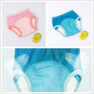 Summer Potty Training Pants Baby Diapers for Kids Mesh Reusable Panties Hot