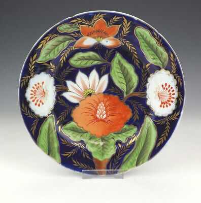 Antique English Porcelain - Hand Painted Flower Decorated Plate - Early!