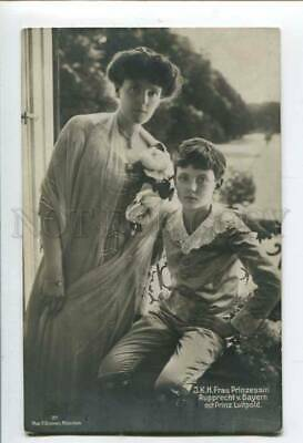 402437 Princess Rupprecht of Bavaria & Luitpold Vintage PHOTO