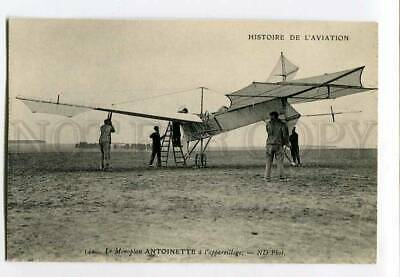 415268 Aviation history FRANCE Monoplan Antoinette airplane Vintage postcard
