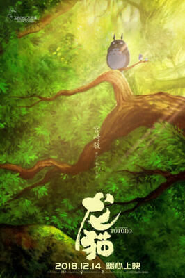 N522 Art Print New My Neighbor Totoro Chinese Hot Japan Anime Movie Poster
