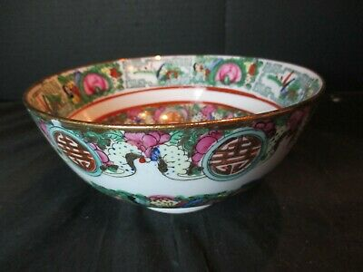 Vintage ACF Japanese Hong Kong Chinese Hand Painted Butterflies Bowl
