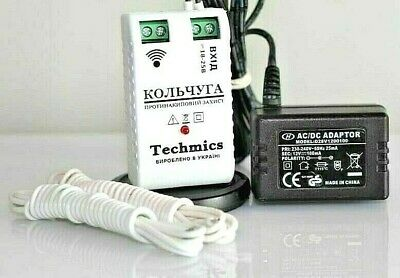 NEW Electronic Water Descaler Water Softener CONDITIONER Anti Scale Protection A