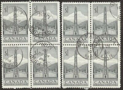 Stamps Canada # 321, $1, 1953, 2 Blocks of 4 used stamps.