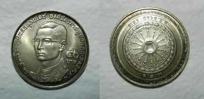 Thailand Silver 50 Baht 1971 -  Unc  With Case