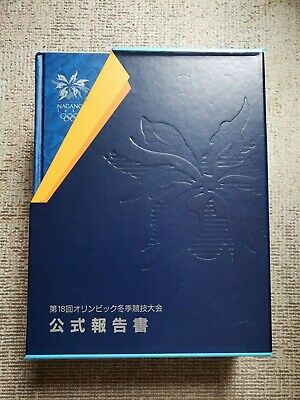 Nagano Olympic 1998 Official Report Book & CD-ROM