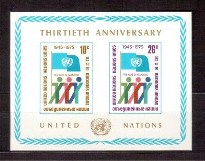 UNITED NATIONS NEW YORK S/S MINT NH # 262 UN 30th ANNIVERSARY !!