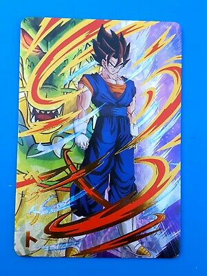 Dragon Ball Fan - Custom HK Card - Prism Vegetto Flash Carddass