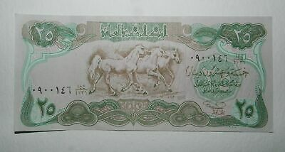 Middle East Banknote 1990