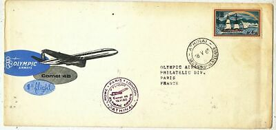 TIMBRE  AVION AVIATION GRECE OLYMPIC AIRWAYS 1st FLIGHT IN COMET 4B ATHENAI-PARI