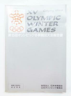 Calgary Olympic 1988 Official Report Book