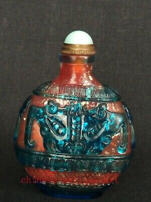 Collection China Antique Glaze Hand Carving Lion Beast Face Figure Snuff Bottle