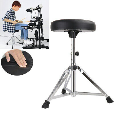 Drum Stool Throne Leather Saddle Top Double Braced Drum Seat Adjustable Foldable