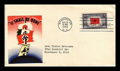 Dr Jim Stamps Us Albania Overrun Countries Fdc Cover Scott 918 Wwii Cachet