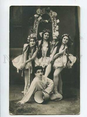 3069431 Russian BALLET KRUGER Stars as HORSES vintage PHOTO