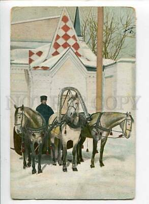 3073209 RUSSIAN HORSE CARRIAGE TROYKA w/ driver Vintage RPPC