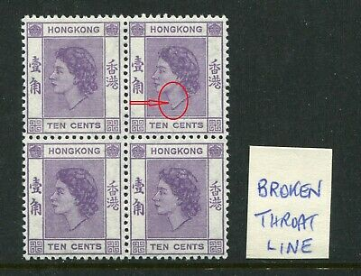 1954 Hong Kong QEII  10c Block of 4 stamps M/M + U/M MNH one with Variety