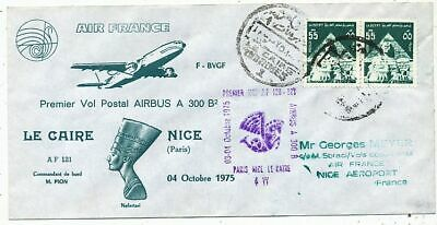 TIMBRE AVION AVIATION AIR FRANCE 1er VOL AIRBUS A-300B2 LE CAIRE-NICE 1975