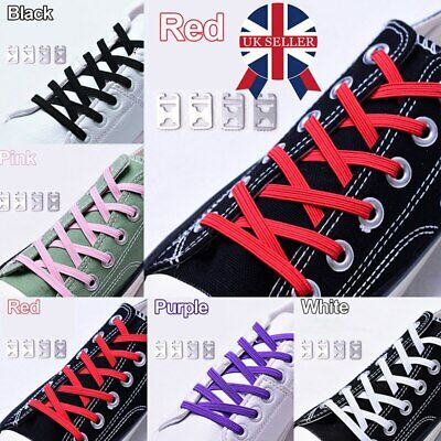 UK Rainbow Shoe Laces Trainers Shoelaces No Tie Elastic Laces For Adults & Kids