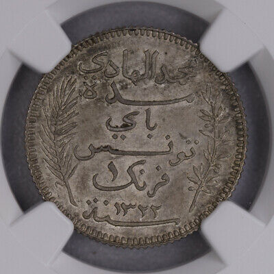 Ngc-Ms64 Ah1322/1904A Tunisia Franc Silver Toned Pop Top Luster Bu