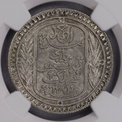 Ngc-Ms64 Ah1351//1932 Tunisia 10Francs Silver  Pop Top Luster Bu