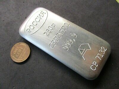 Silver bars 999.9. weight 250g. the brand of RUSSIA #999SR250