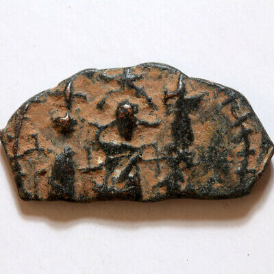 Arab Pseudo Byzantine Coin Ae Fals 638-647 Ad- Three Figures Stunting Facing