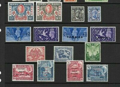 British Commonwealth 1946 Victory sets MNH (O)
