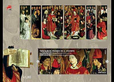 Portugal 2016 - Treasures from the Portuguese Museums souvenir sheet mnh