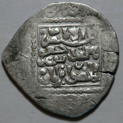 UNCERTAIN ANCIENT MEDIEVAL ISLAMIC SILVER COIN 22mm , 2.81grams